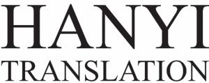成都翻译公司